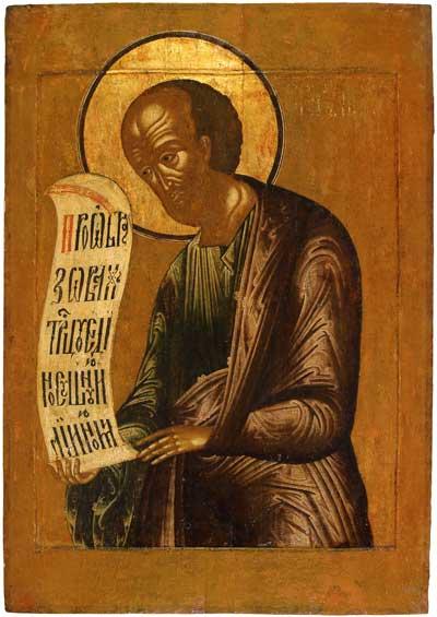 Icon of Elisha 02