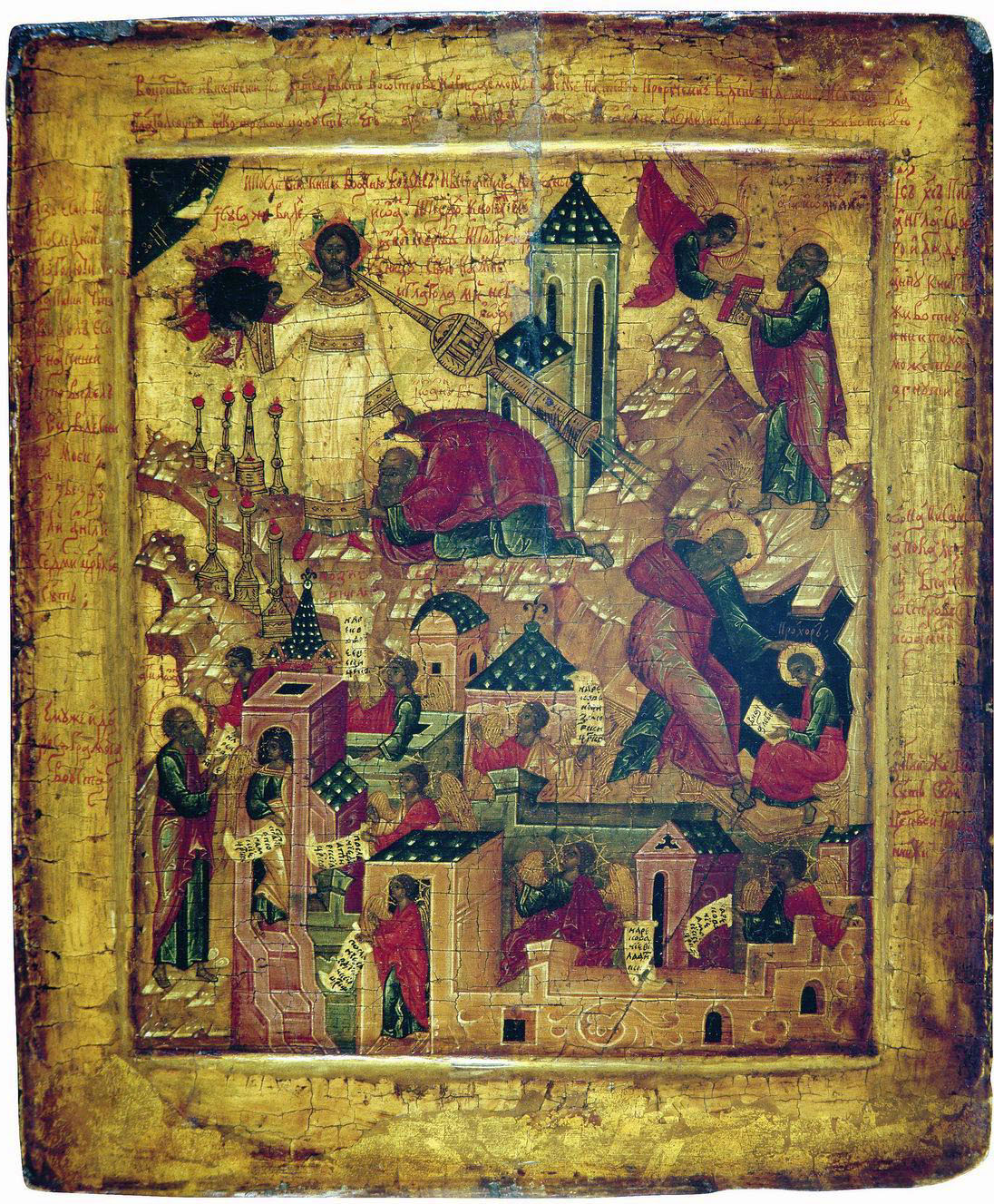 Icon of the Apocalypse of John